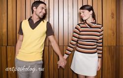 Как начать знакомство с парнем